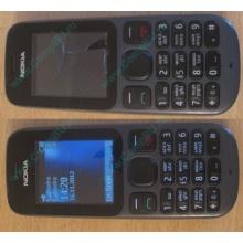 Телефон Nokia 101 Dual SIM (чёрный) - Бердск