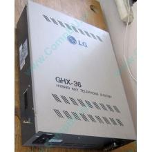 АТС LG GHX-36 (Бердск)