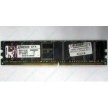 Серверная память 1Gb DDR Kingston в Бердске, 1024Mb DDR1 ECC pc-2700 CL 2.5 Kingston (Бердск)