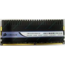 Память Б/У 1Gb DDR2 Corsair CM2X1024-8500C5D (Бердск)