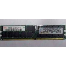 IBM 39M5811 39M5812 2Gb (2048Mb) DDR2 ECC Reg memory (Бердск)