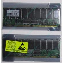 Серверная память 512Mb DIMM ECC Registered PC133 Transcend 133MHz (Бердск)