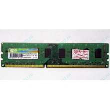 НЕРАБОЧАЯ память 4Gb DDR3 SP (Silicon Power) SP004BLTU133V02 1333MHz pc3-10600 (Бердск)