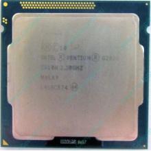 Процессор Intel Pentium G2020 (2x2.9GHz /L3 3072kb) SR10H s.1155 (Бердск)