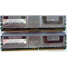 Серверная память 1024Mb (1Gb) DDR2 ECC FB Hynix PC2-5300F (Бердск)