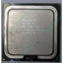 Процессор Intel Celeron D 326 (2.53GHz /256kb /533MHz) SL98U s.775 (Бердск)