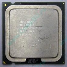 Процессор Intel Celeron D 345J (3.06GHz /256kb /533MHz) SL7TQ s.775 (Бердск)