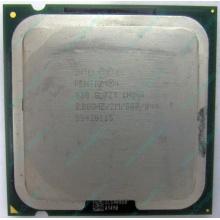 Процессор Intel Pentium-4 630 (3.0GHz /2Mb /800MHz /HT) SL7Z9 s.775 (Бердск)