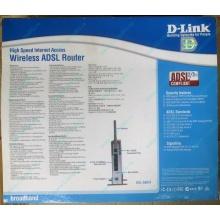 WiFi ADSL2+ роутер D-link DSL-G604T в Бердске, Wi-Fi ADSL2+ маршрутизатор Dlink DSL-G604T (Бердск)